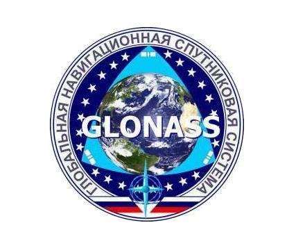 Logo du Glonass, le système satellite Russe